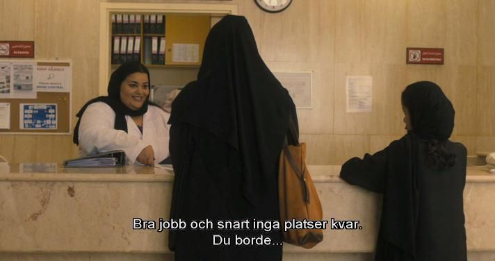 وجدة (2012) للمخرجة هيفاء المنصور Wadjda (2012) Haifa Al-Mansour Wadjda08