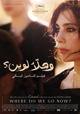 وهلّا  لوين Et Maintenant, On Va Où (Lebanon, 2011) Nadine Labaki _
