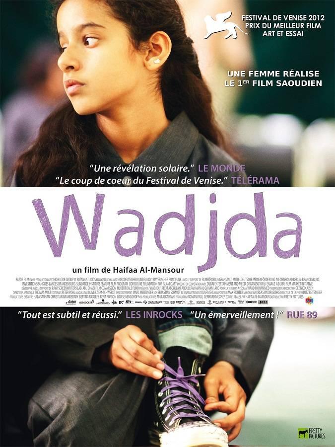 وجدة (2012) للمخرجة هيفاء المنصور Wadjda (2012) Haifa Al-Mansour Affiche-Wadjda-2012