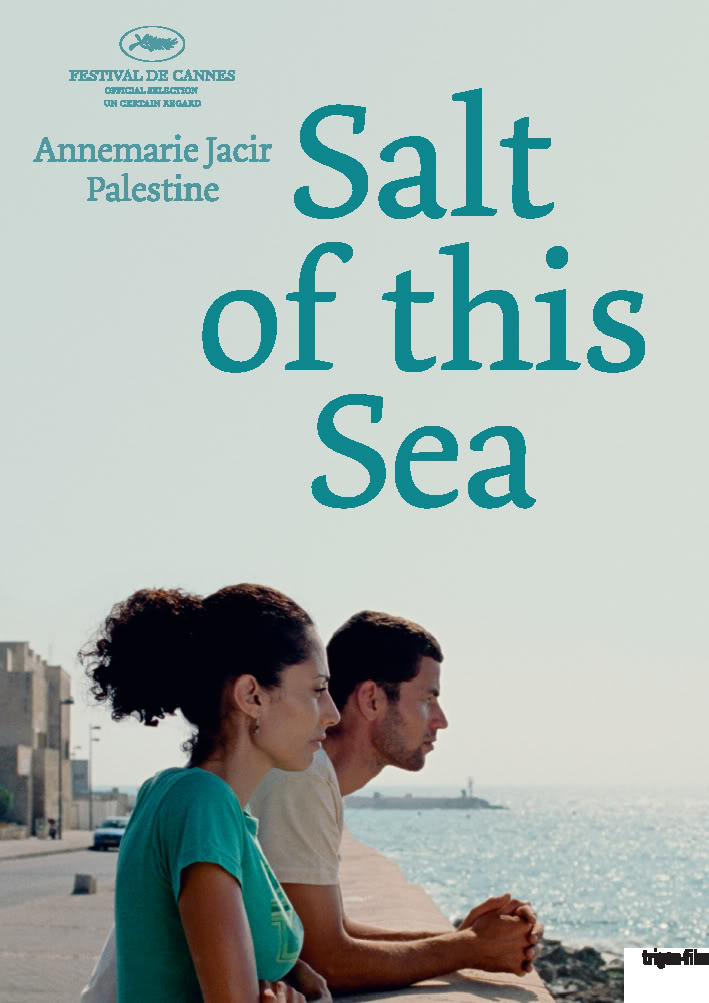 Salt of This Sea (2008)  AnnMarie  ملح هذا البحر Cover_large