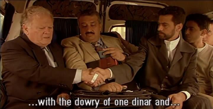 Rana's Wedding (2002) Hany Abu-Asaad Snapshot023