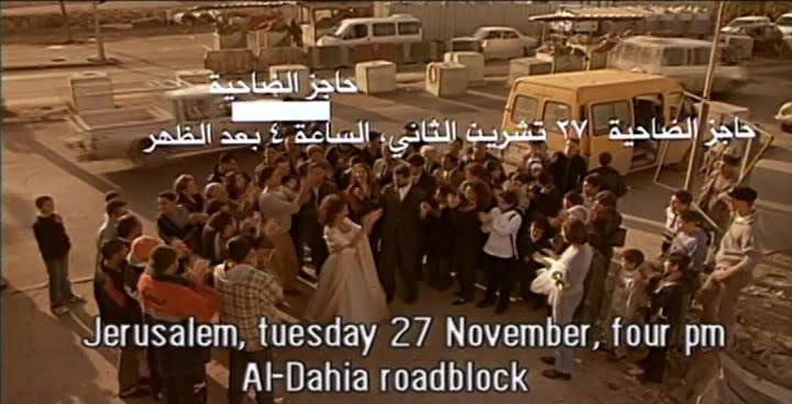 Rana's Wedding (2002) Hany Abu-Asaad Snapshot027