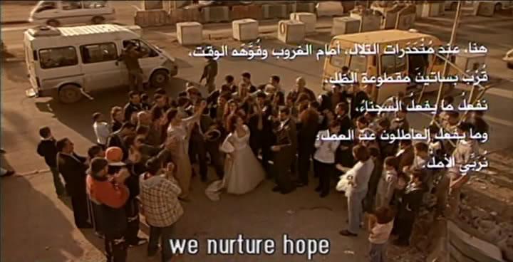 Rana's Wedding (2002) Hany Abu-Asaad Snapshot028