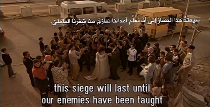 Rana's Wedding (2002) Hany Abu-Asaad Snapshot029
