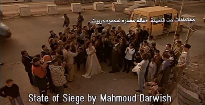 Rana's Wedding (2002) Hany Abu-Asaad Snapshot030