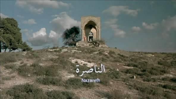 يد إلهية Divine Intervention (2002) Elia Soleiman Snapshot20090217095303