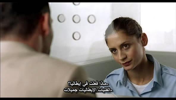 The Syrian Bride (2004) MKO العروس الســورية Snapshot20090422114405