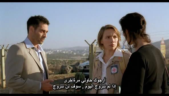 The Syrian Bride (2004) MKO العروس الســورية Snapshot20090422114728
