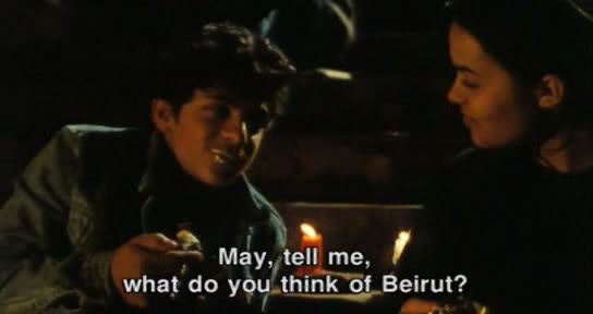 West Beirut (1998) Ziad Douiri Snapshot20090508111808