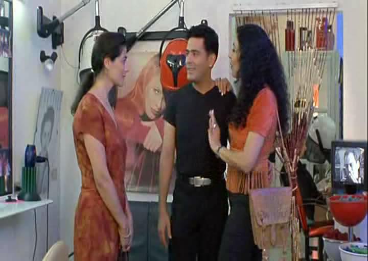 Satin Rouge(2002) Tunisia  الفيلم التونسـي الحرير الأحمـر Snapshot20100114145950
