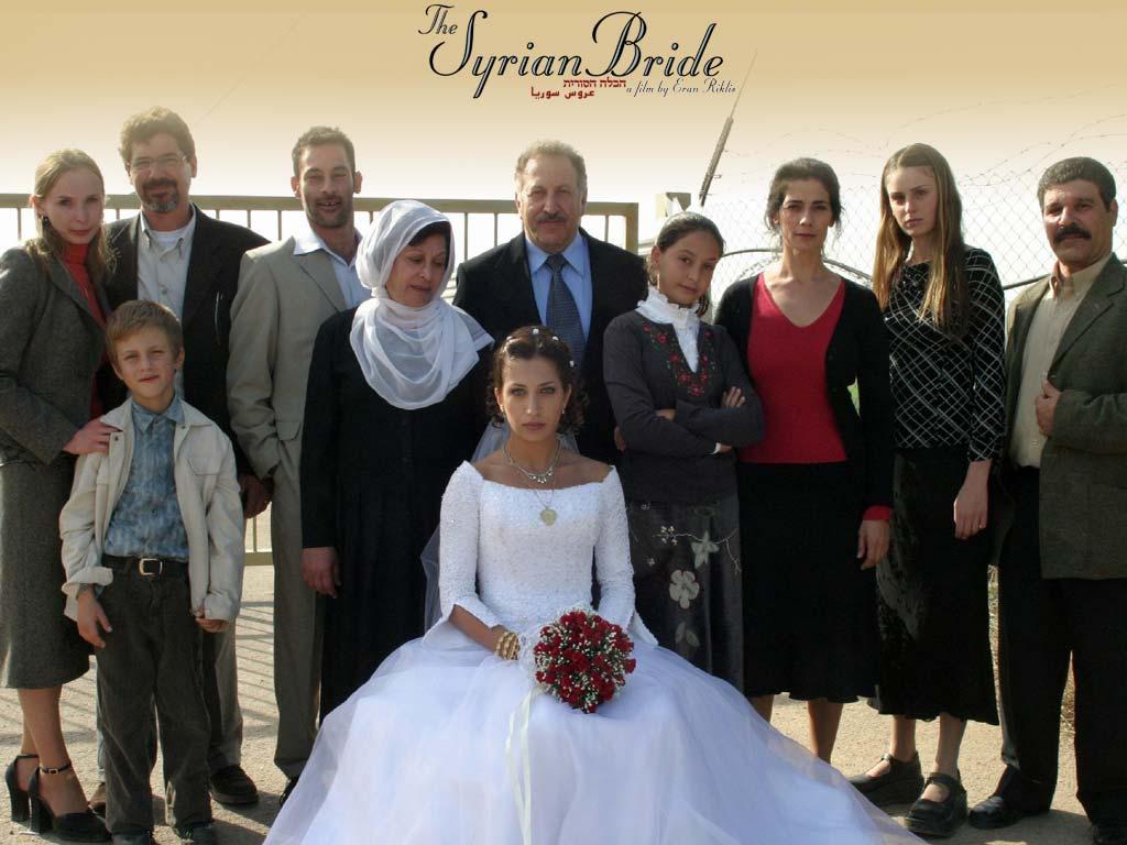 The Syrian Bride (2004) MKO العروس الســورية Suriyeli-gelin