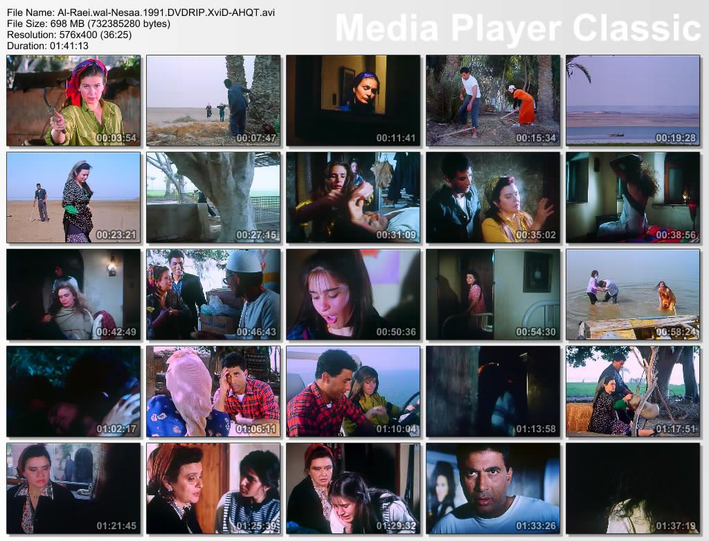 The Shepard & The Ladies (1991) AHQT الراعي والنساء Thumbs-Shepard1991AHQT