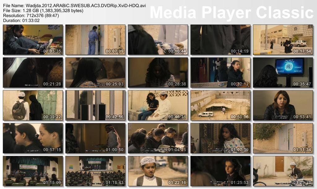 وجدة (2012) للمخرجة هيفاء المنصور Wadjda (2012) Haifa Al-Mansour Thumbs-Wadjda