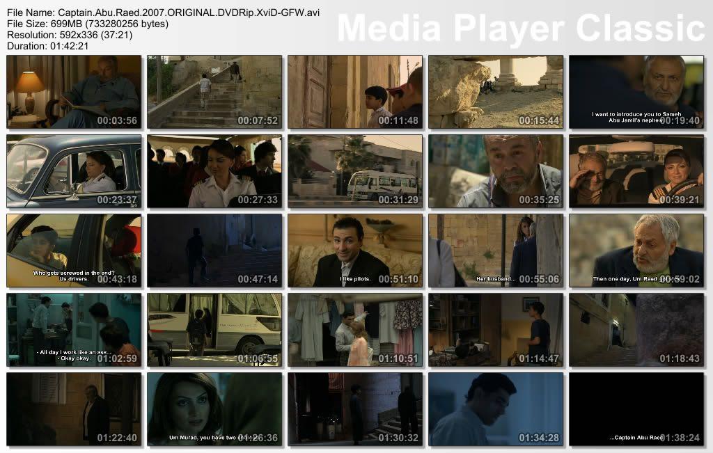 كابتن أبو رائد (2007)  Captain Abu-Raed Thumbs20110826