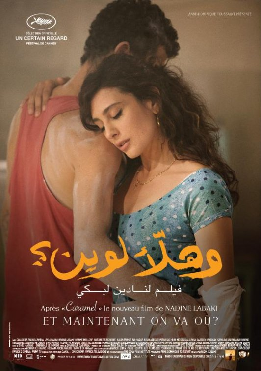 وهلّا  لوين Et Maintenant, On Va Où (Lebanon, 2011) Nadine Labaki Where-do-we-go-now-poster