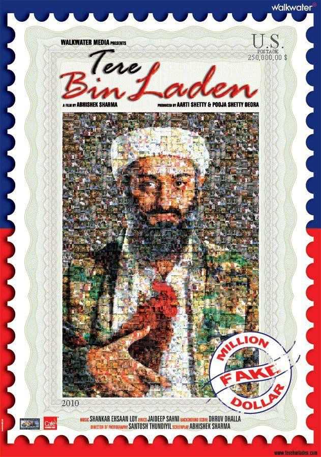 Tere Bin Laden (2010)  Ali Zafar 528173401