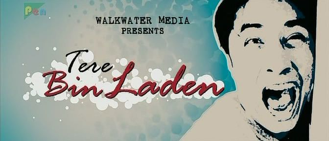 Tere Bin Laden (2010)  Ali Zafar BinLaden05