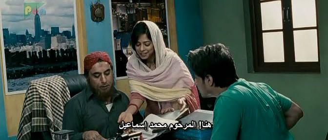 Tere Bin Laden (2010)  Ali Zafar BinLaden06