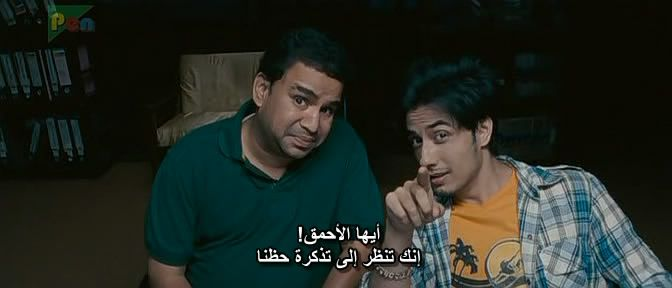 Tere Bin Laden (2010)  Ali Zafar BinLaden09