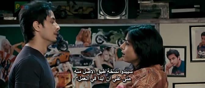 Tere Bin Laden (2010)  Ali Zafar BinLaden10