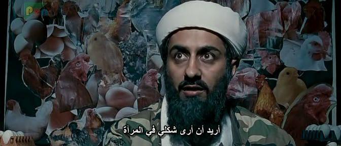 Tere Bin Laden (2010)  Ali Zafar BinLaden12