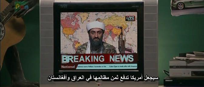 Tere Bin Laden (2010)  Ali Zafar BinLaden14