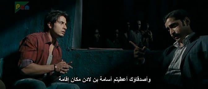 Tere Bin Laden (2010)  Ali Zafar BinLaden16