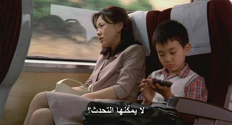Jibeuro (2002) a.k.a The Way Home Jibeuro01