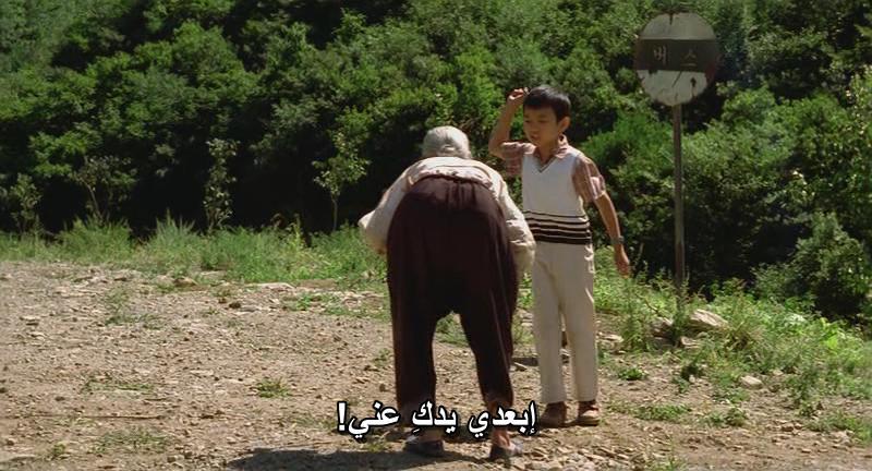 Jibeuro (2002) a.k.a The Way Home Jibeuro05