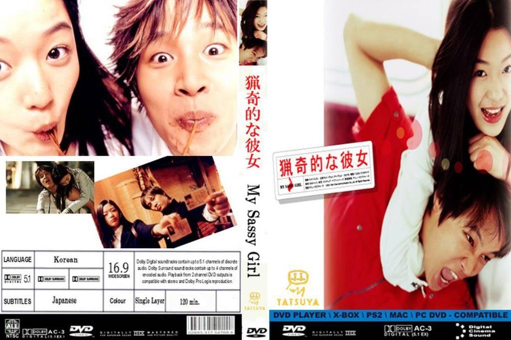 My Sassy Girl (South Korea, 2001) Cha Tae Hyun My_Sassy_Girl_japanese_Custum-cdcovers_cc-front