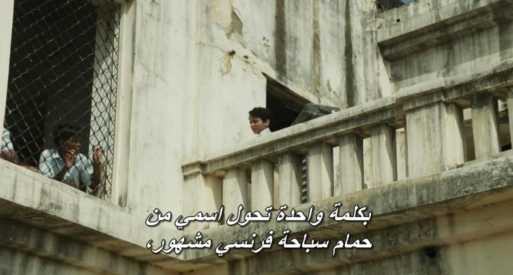 Life of Pi (2012) HD Pi03