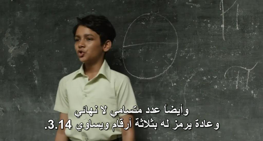 Life of Pi (2012) HD Pi04