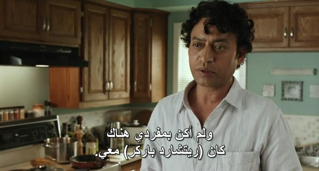 Life of Pi (2012) HD Pi05