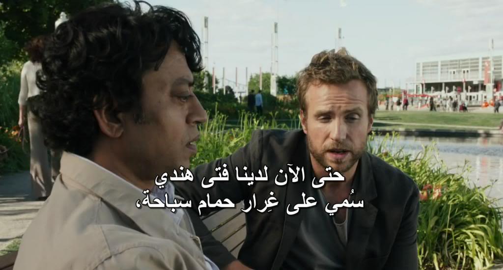 Life of Pi (2012) HD Pi13