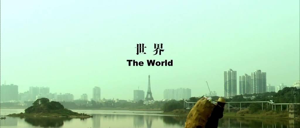 Shijie.2004.x264.DTS-WAF Shijie03