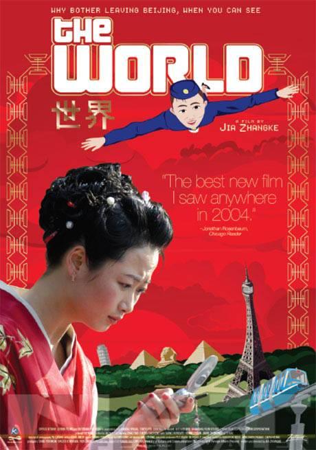 Shijie.2004.x264.DTS-WAF Shijie2004