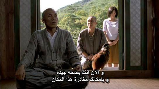 Bom yeoreum gaeul gyeoul geurigo bom (2003) Spring, Summer, Fall, Winter & Spring Spring12