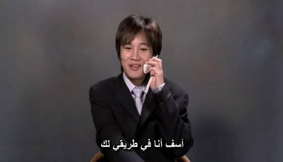 My Sassy Girl (South Korea, 2001) Cha Tae Hyun Yeobgijeogin001
