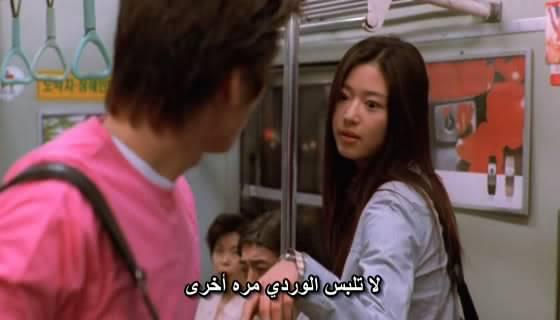 My Sassy Girl (South Korea, 2001) Cha Tae Hyun Yeobgijeogin002