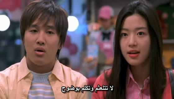 My Sassy Girl (South Korea, 2001) Cha Tae Hyun Yeobgijeogin004