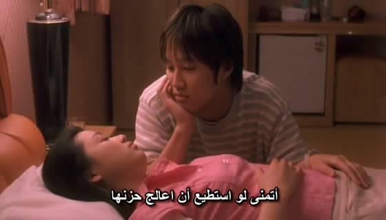 My Sassy Girl (South Korea, 2001) Cha Tae Hyun Yeobgijeogin005