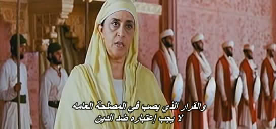 Jodhaa Akbar (2008) with Arabic subtitles Snapshot20080909125408
