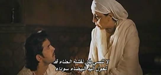 Jodhaa Akbar (2008) with Arabic subtitles Snapshot20080909125443