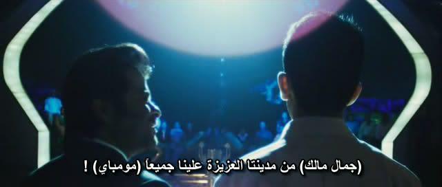 Slumdog Millionaire (2008) Oscars Movie Snapshot20090721221444