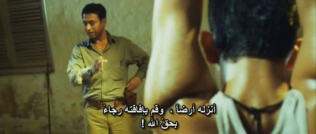 Slumdog Millionaire (2008) Oscars Movie Snapshot20090721221606