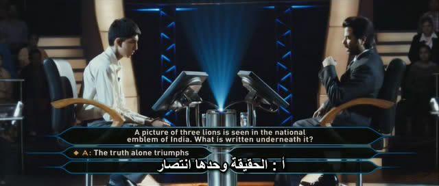 Slumdog Millionaire (2008) Oscars Movie Snapshot20090721221724