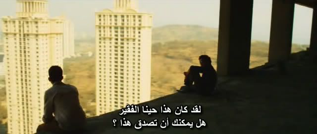 Slumdog Millionaire (2008) Oscars Movie Snapshot20090721222059
