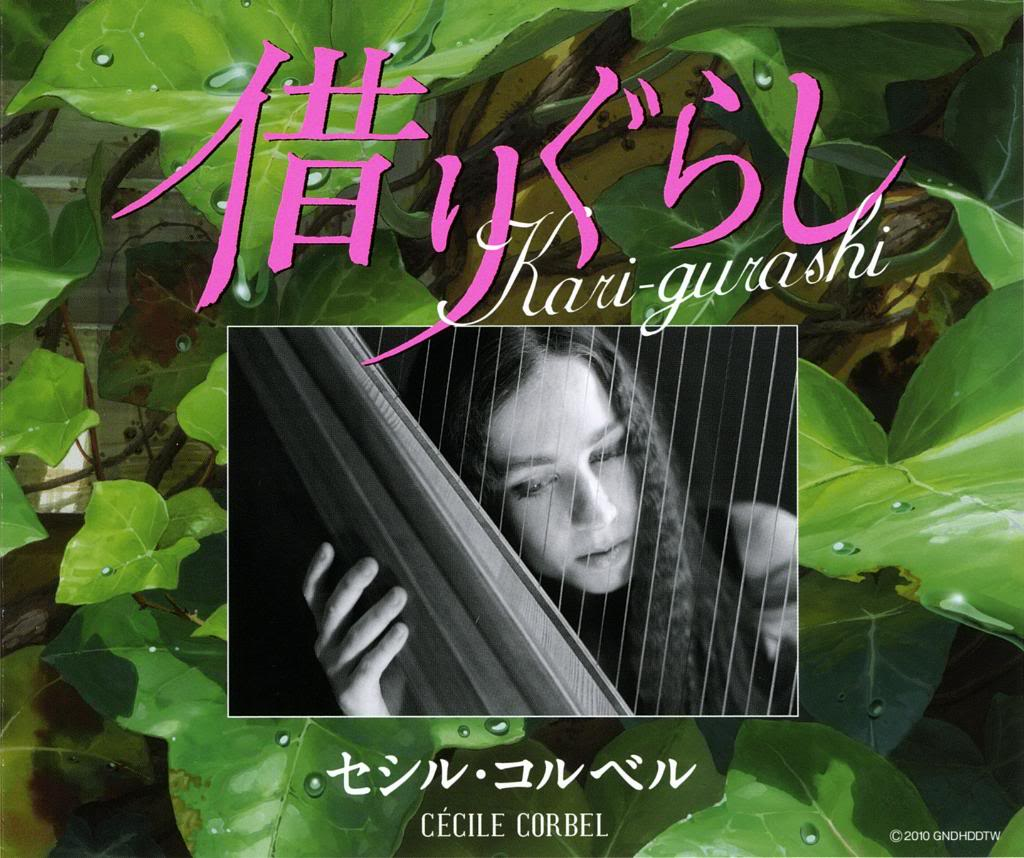 Kari-gurashi no Arietti (2010) The borrower Arrietty Arrietti