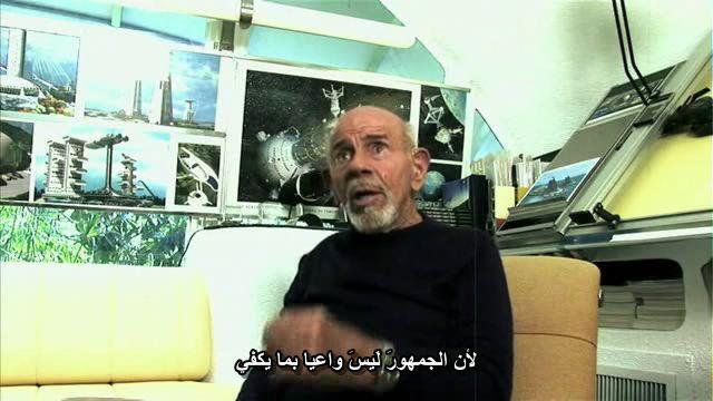 Zeitgeist II - Addendum (2008) Peter Joseph Addendum14