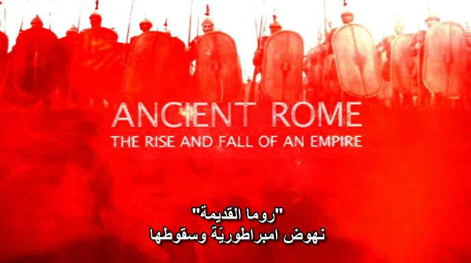 BBC - Ancient Rome: The Rise and Fall of an empie (2006) Full-6-episode BBCAncientRome03